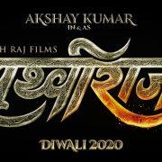Prithviraj Movie Review