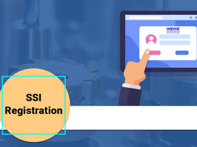 What are the purposes of SSI registration?